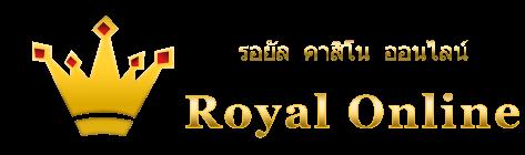 royal online logo
